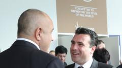 Бивш консул в Битоля предвижда доста усилия на комисията за преговори с Македония
