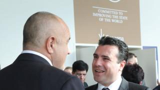 ЕС чака страните от Западните Балкани да напреднат видимо