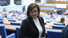 Нинова видя хаос в хаоса в мерките на Борисов