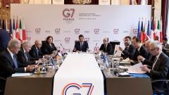 Държавите от Г-7 се договориха да работят за по-безопасен свят