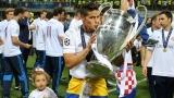 Ювентус пожела звезда на Реал