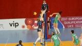 България изпусна световните шампионки