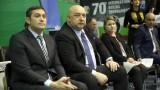 """Юбилейното 70-о издание на боксовия турнир """"Странджа"""" бе официално открито"""