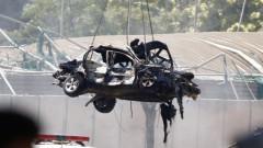 Взрив на 500 м от българското посолство в Кабул