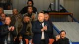 Черно море Тича извади от употреба номерата на легендите Христо Борисов и Спас Натов пред погледа на министър Кралев