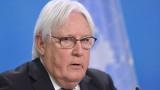 За преговори за мир в Йемен призова специалният пратеник на ООН