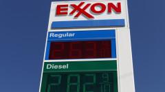 Петролният гигант Exxon отчита загуба за 2020-а почти колкото икономиката на Исландия