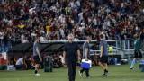 Моуриньо е първият треньор на Рома в последните 10 години, който загуби дебютното си дерби