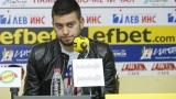 Слави Костов: Преди избрах ЦСКА пред Левски, сега бих играл за всеки един български клуб