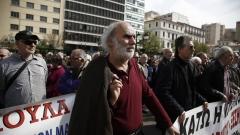 70% за 10 години: С толкова ще намалеят пенсиите в Гърция до 2019-а
