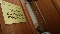 "Прокуратурата чу Христо Иванов за ""купа желязо"" на Доган"