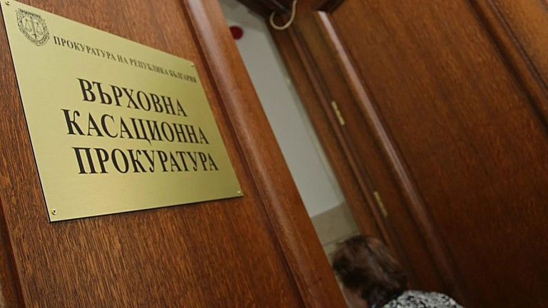 Прокуратурата иска проверка и на имотите на Ангелкова и Валери Жаблянов