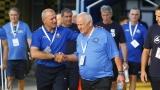 Още един треньор от Първа лига се сбогува с поста си!