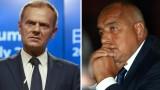 Туск: Борисов е в беда, няма да оправдавам всичките му грешки