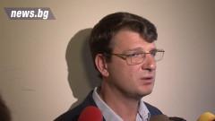 Александър Ваклин се кандидатира за общински съветник