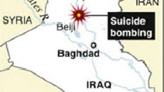 34 загинаха при самоубийствен атентат в Ирак