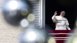 Папата призова вярващите да забравят материализма