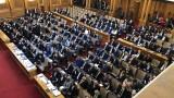 Христо Иванов: Борисов се опитва да се прави на Доган