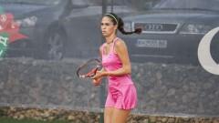Изабелла Шиникова се справи лесно със съперничка, която е извън първите 1200 в ранглистата WTA