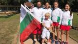 Девойките на България до 14 години се класираха за Световното първенство!