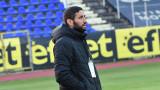 Тунчев: Левски изпусна златен шанс в последната минута