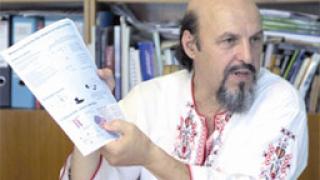 Български учени предлагат нова защита срещу кражби на коли