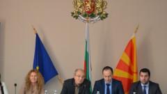 С нови 7 млн. евро МРРБ развива пограничните региони между България и Македония