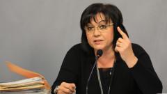 Нинова: Не завистта, а отчаянието ще свали Борисов