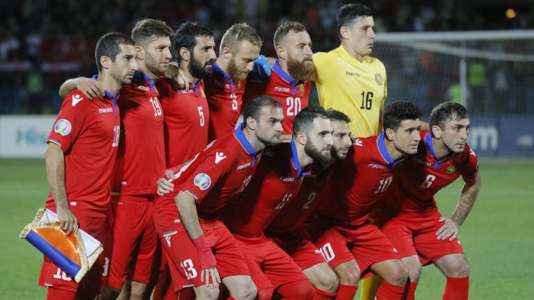 Националният отбор на Армения пропусна страхотна възможност да се изравни