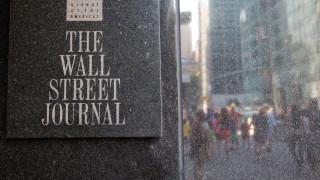 Китай отнема акредитацията и гони трима репортери на Wall Street Journal