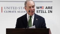 Блумбърг се нахвърли на Тръмп заради политиката му за климата