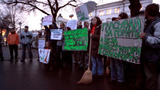 Природозащитници организират шествие