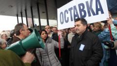 Лекари и сестри от Пирогов възмутени от цинизма срещу тях