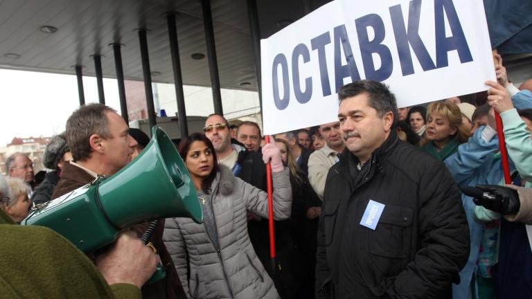 Лекари и сестри от Пирогов се обръщат с отворено писмо