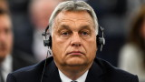"""Скандал със """"златните визи"""" на Орбан – облагодетелства лица, близки до Кремъл"""
