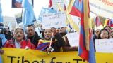 Западът призова Китай да затвори концентрационните лагери с уйгури