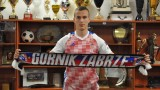 Освободеният от ЦСКА Борис Секулич подписа с Гурник (Забже)