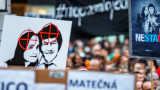 Словакия арестува 18 души по случая Ян Куцияк