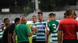 Заместникът на Илиан Илиев: Имахме две положения, но не ги използвахме, това беше ключовото в мача