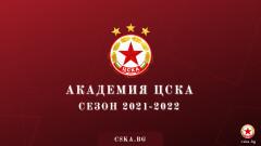 Ясен е съставът на Академия ЦСКА за новия сезон
