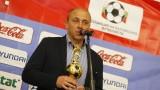 Илиан Илиев: Ако спечелим сблъсъка с Левски, ще сме направили добър сезон