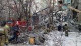 Разраства се трагедията в Магнитогорск