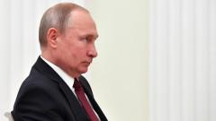 Путин иска да си ходи