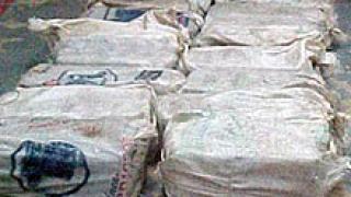 Осъдиха саудитския принц на 10г. затвор за трафик на кокаин