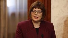 Управляващите в Сърбия се отказаха от предсрочен парламентарен вот