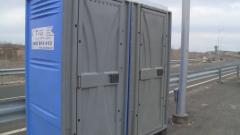 "Държавата постави тоалетни за чакащите на ""Капитан Андреево"""