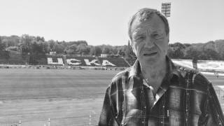 ЦСКА се сбогува с Димитър Марашлиев