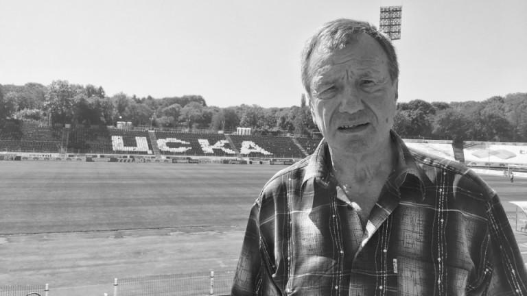 Почина легендата на ЦСКА Димитър Марашлиев