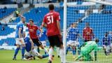 Няма такъв мач! Юнайтед победи Брайтън извън продължението, в мач с четири греди, отменени голове и дузпи