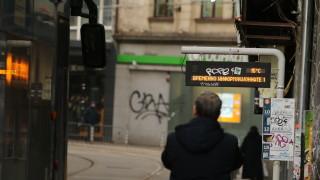 Е-таблата на градския транспорт в София не работят